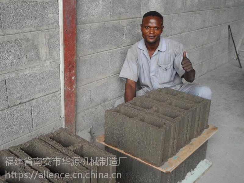 石家庄彩色砖机全自动砌块砖机华源液压砌块成型机质量好