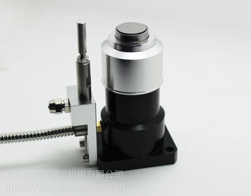 全自动对刀仪 雕刻机对刀器 美德龙TM26D/24E/P21 断刀检测 对刀仪