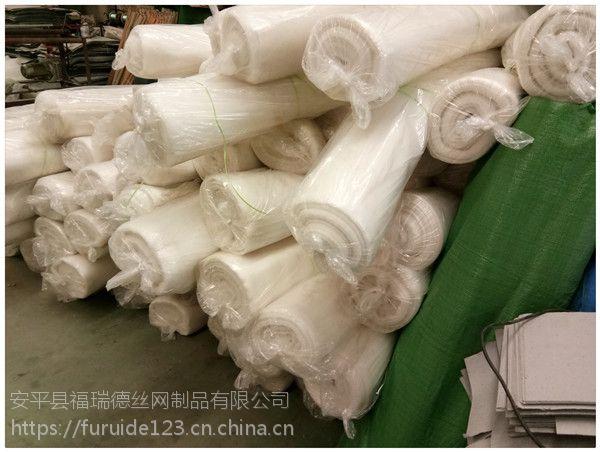 福瑞德 高密度乙烯细丝防虫纱网厂家批发:15131879580