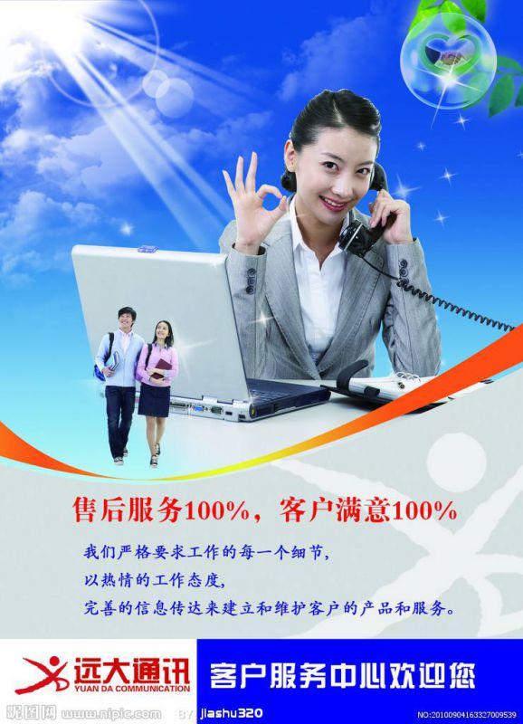 http://himg.china.cn/0/4_900_236072_578_800.jpg