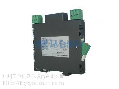 KL-F700-AA无源 电流信号输入隔离器一入一出昆仑厂家特价批发