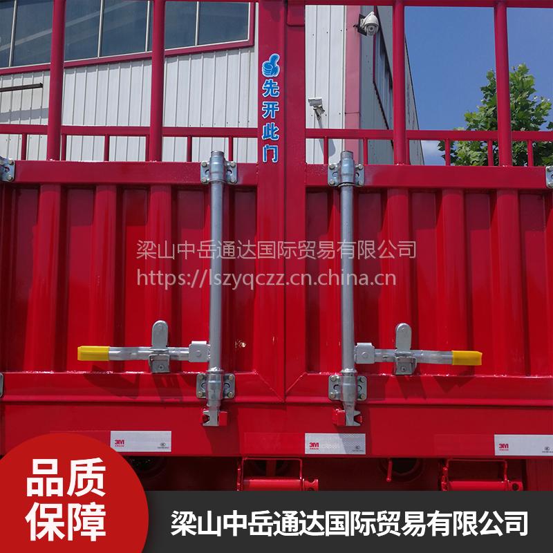 风火轮平板式牵引挂车 车辆运输仓栅式半挂车 厂家销售