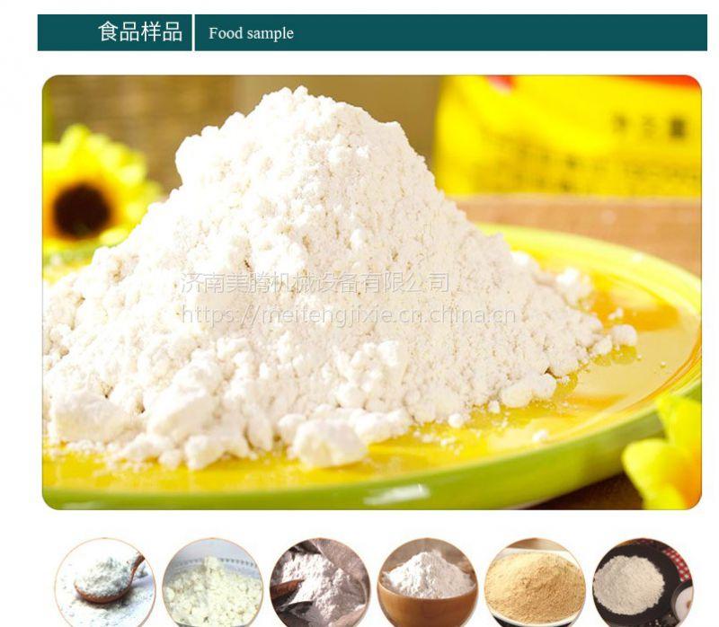 全自动营养粉婴幼儿米粉生产线,速溶玉米粉生产设备