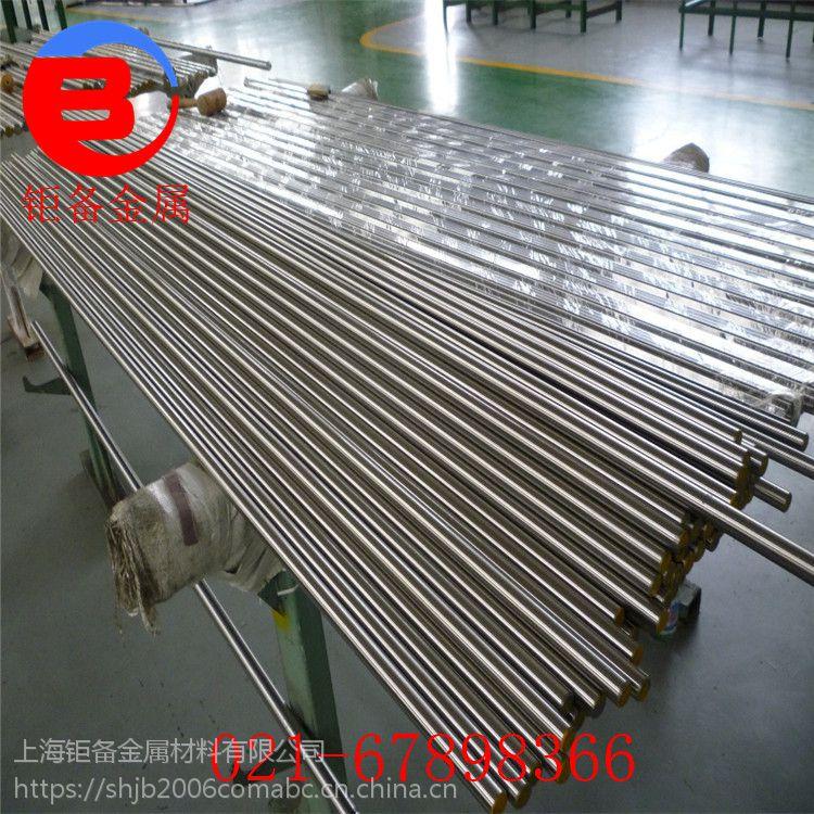 GH3128高温合金 板材圆钢 GH3128执行标准