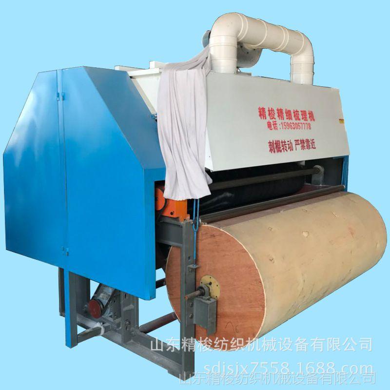 厂家包安装的梳理机 大型吸尘梳理机销售价格 梳理机出棉产量大