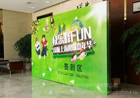 上海浦东三林桁架出租公司,桁架背景搭建公司