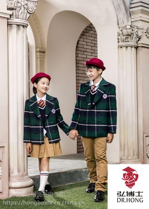 重庆弘博士校服定制-童装全国校服代理|品牌园服定制招商