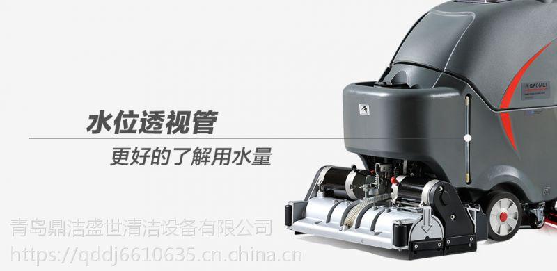 青岛鼎洁盛世清洁设备高美洗地机擦地机洗地吸干一体机