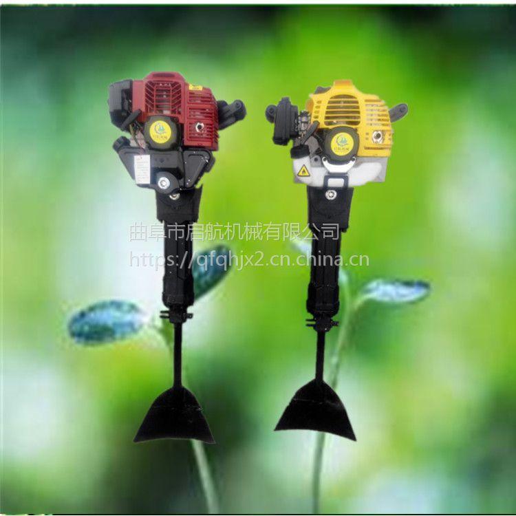 苗圃快速起树机 启航手提小树苗带土球挖树机 新型轻便挖树机