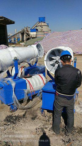 山东临沂混凝土水泥厂专用雾炮机直供生产厂家