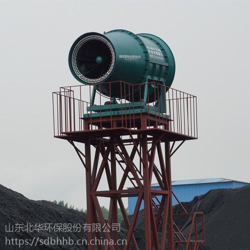 风清环保自带加热装置防爆雾炮机露天煤矿除尘雾炮机