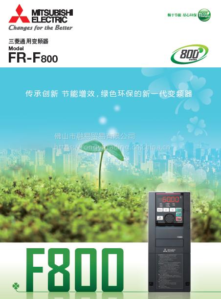 三菱变频器FR-F840-00023-2-60 三相380V/重载0.75kw风机水泵