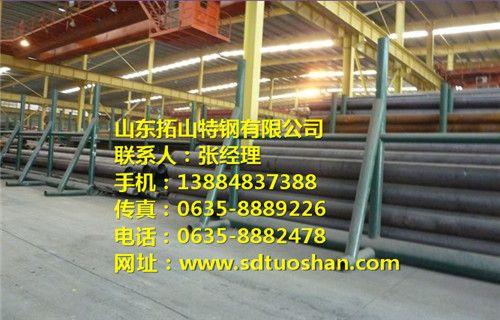 http://himg.china.cn/0/4_901_238120_500_320.jpg