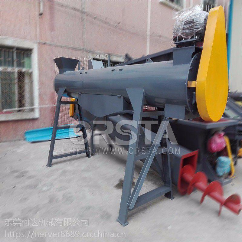 CRSTA出售广州塑料瓶摩擦洗料机_瓶片清洗机X100