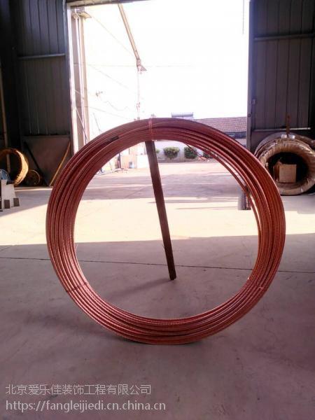 北京爱乐佳铜包钢绞线S16mm2型号厂家优惠