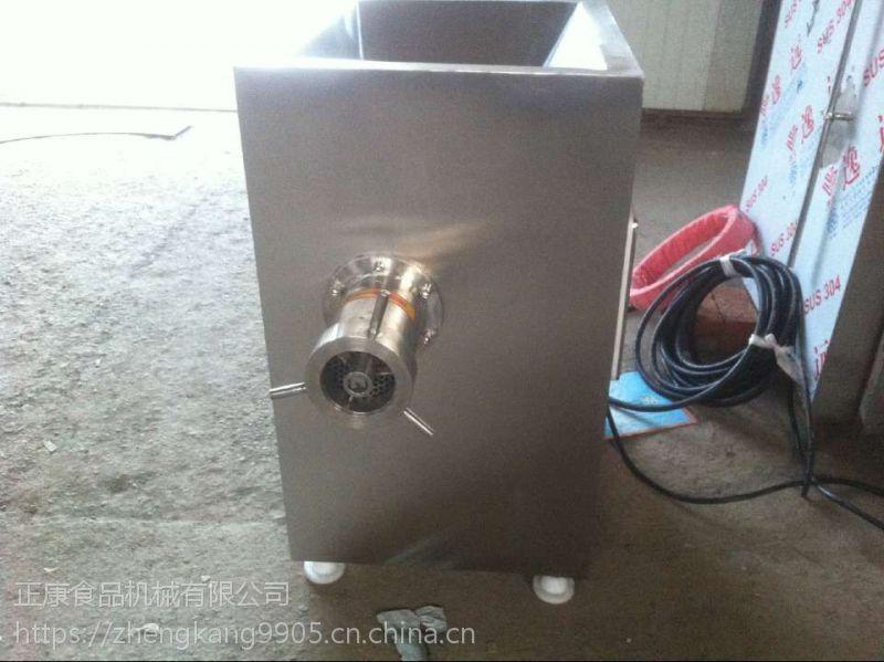 JR-300全自动高速绞肉机 商用不锈钢绞肉机价格 可定制