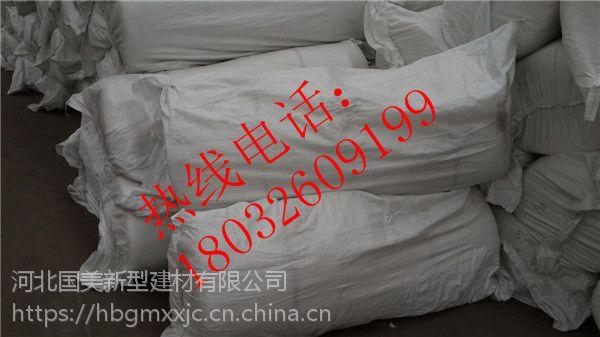 商洛市120kg陶瓷纤维保温隔热毯每立方价格 高品质硅酸铝丝绵