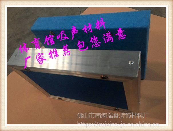 内蒙古吊顶吸声体-体育馆吊顶吸声体价格