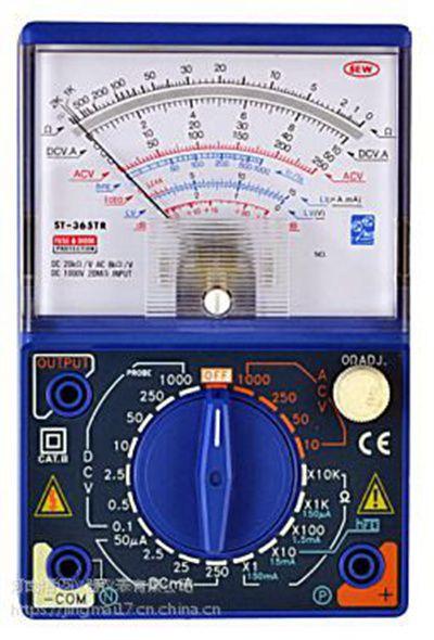 C5500量热仪热量计型号 黑龙江C5500量热仪热量计型号