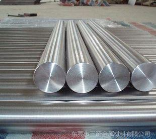 现货销售28Cr4德标优质合金结构钢材质证明
