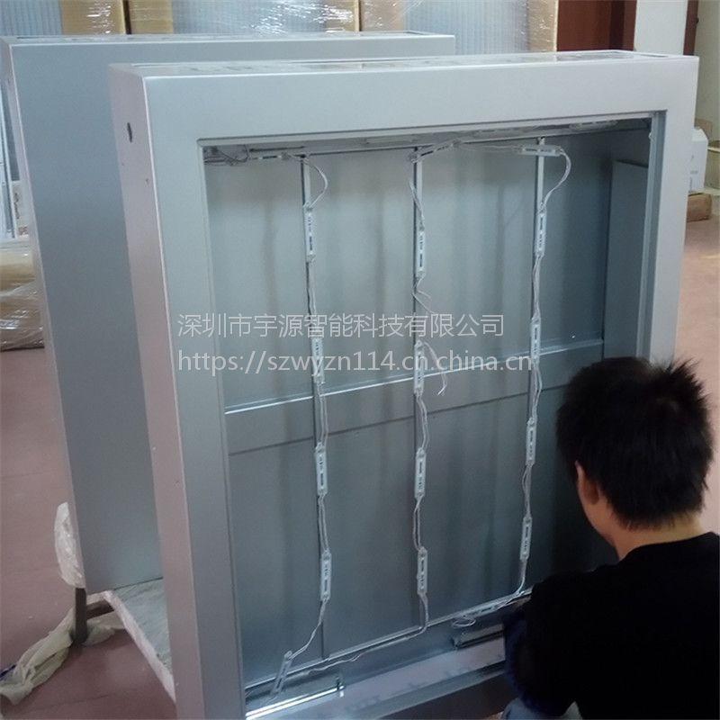 银行蓝色户外灯箱穿墙式ATM机防护罩定制生产