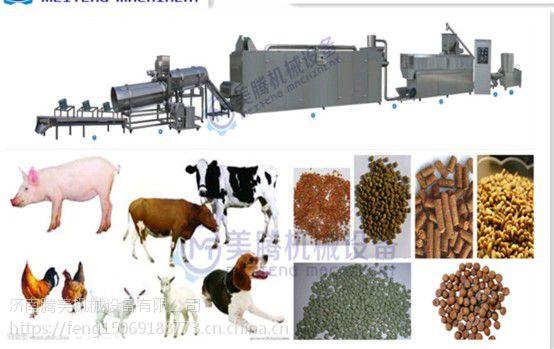 高筋玉米粉生产线,膨化大豆玉米饲料生产设备,水产饲料膨化机,漂浮鱼粮造粒机