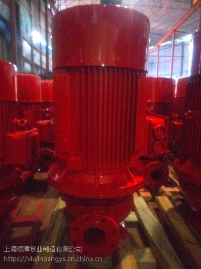 修津XBD2.8/41.7-125L自动喷淋泵室内消火栓泵/桂林消防泵价格/参数