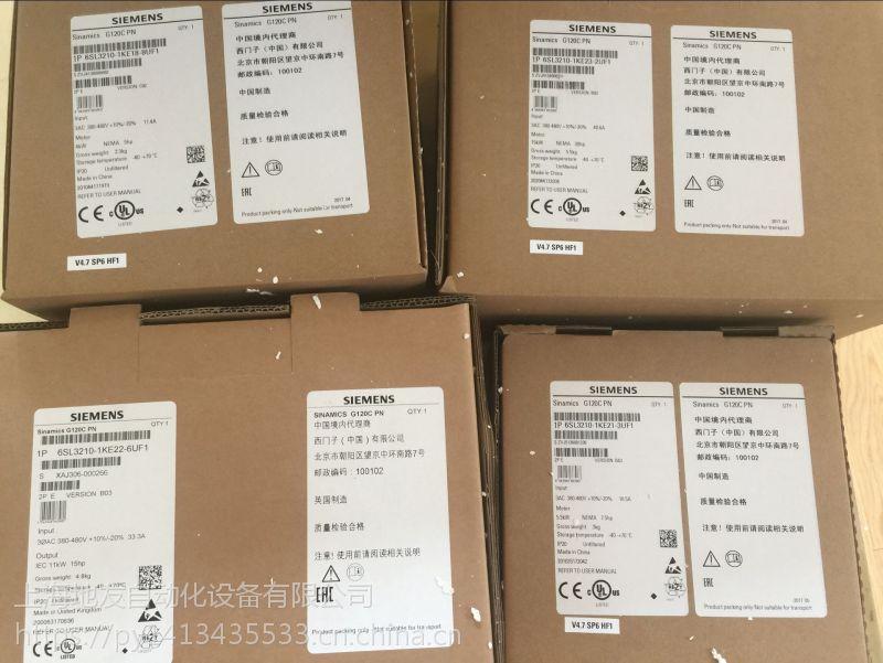 西门子变频器G120C6SL3210-1KE11-8UB1