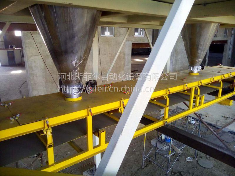 钢厂保护渣中央供料系统应用在注塑车间的优势所在