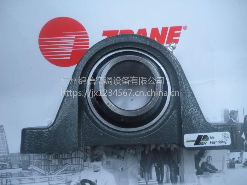 轴承P207 PEER Air Handling Bearing p207 特灵空调轴承