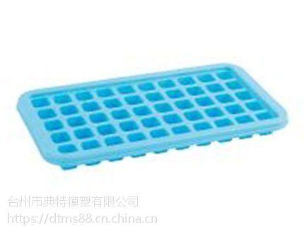 塑料模具 日用品冰格塑料模具 厂家直供优惠价