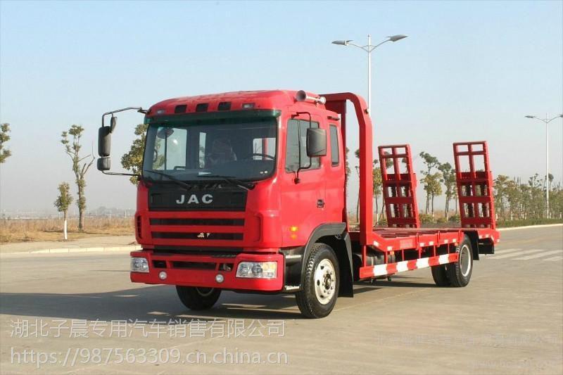 平板运输车价格 平板运输车厂家 挖机拖车