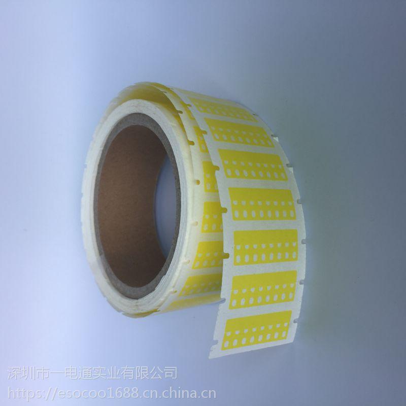 广东厂家直销卷状黄色接料带---SMT耗材就找深圳市一电通实业