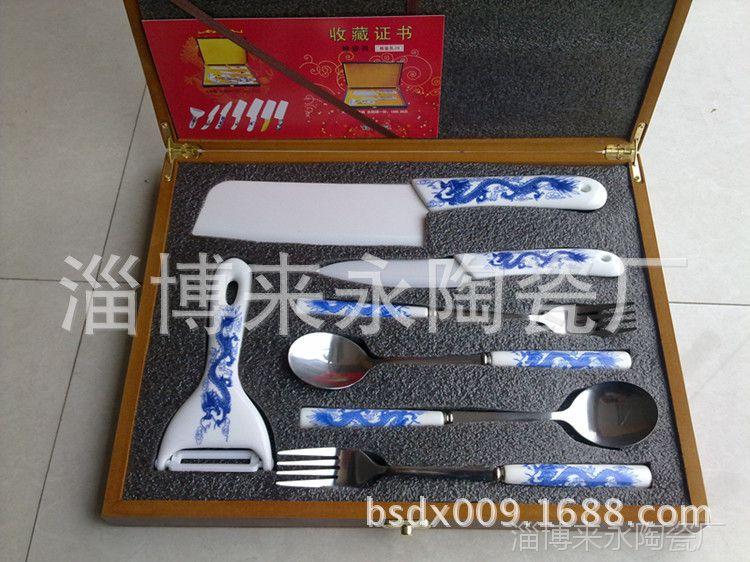 陶瓷刀 贵族刀 七件套高档会议礼品厨用刀礼品 健康环保刀具