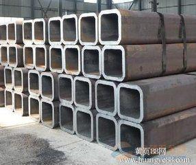 机械制造用鞍钢Q235矩形管/聊城无缝矩形管厂家
