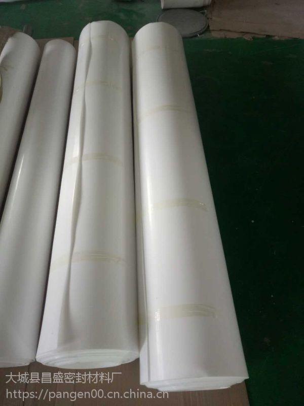 廊坊昌盛 专业生产 优质膨体四氟板