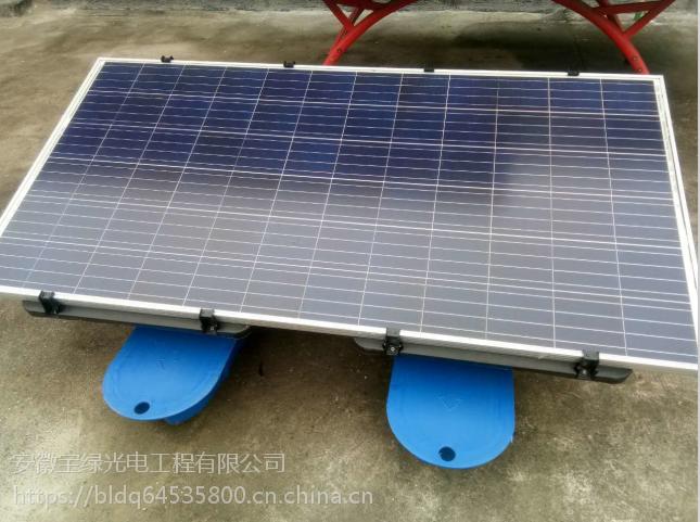 宝绿太阳能深度复氧机4G远程型ABG/TY120河道`湖泊污水治理设备
