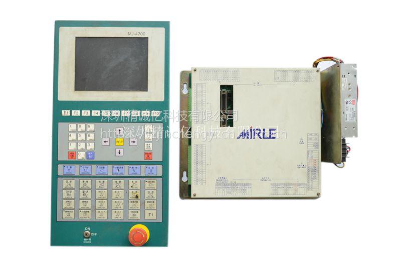 盟立电脑MJ-4700显示屏驱动板