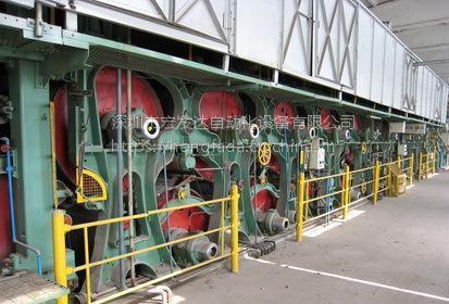 二手造纸设备回收_打浆机_牛皮纸生产线收购