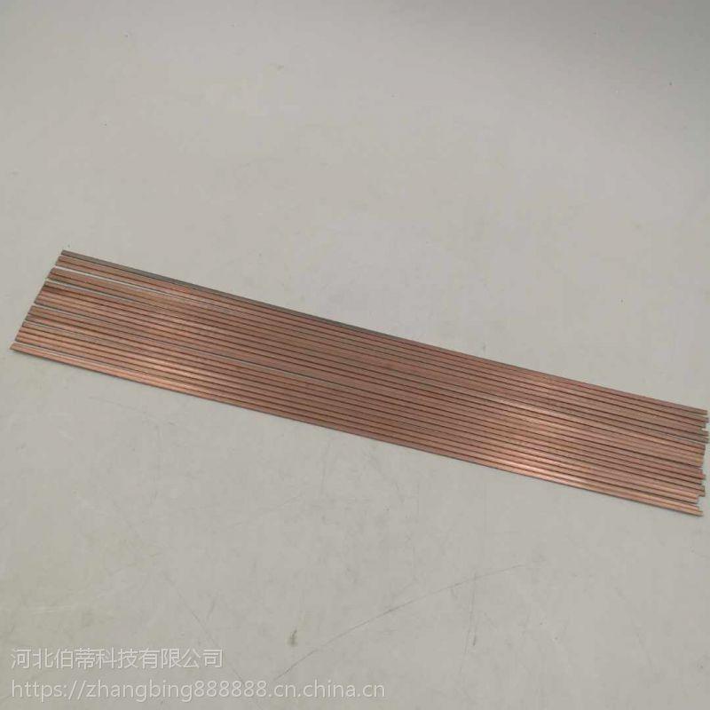 上海斯米克 S231 ERCuNi 白铜焊丝 焊接材料 厂家直销