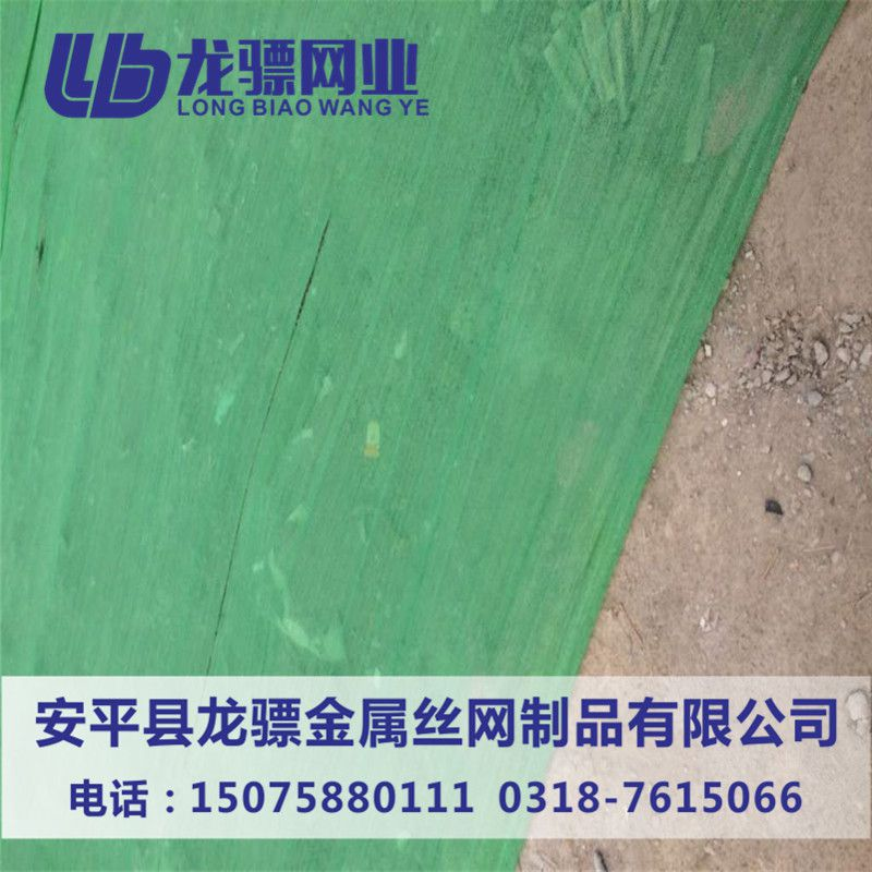 建筑工地防尘网 工地盖土网 防尘网价格