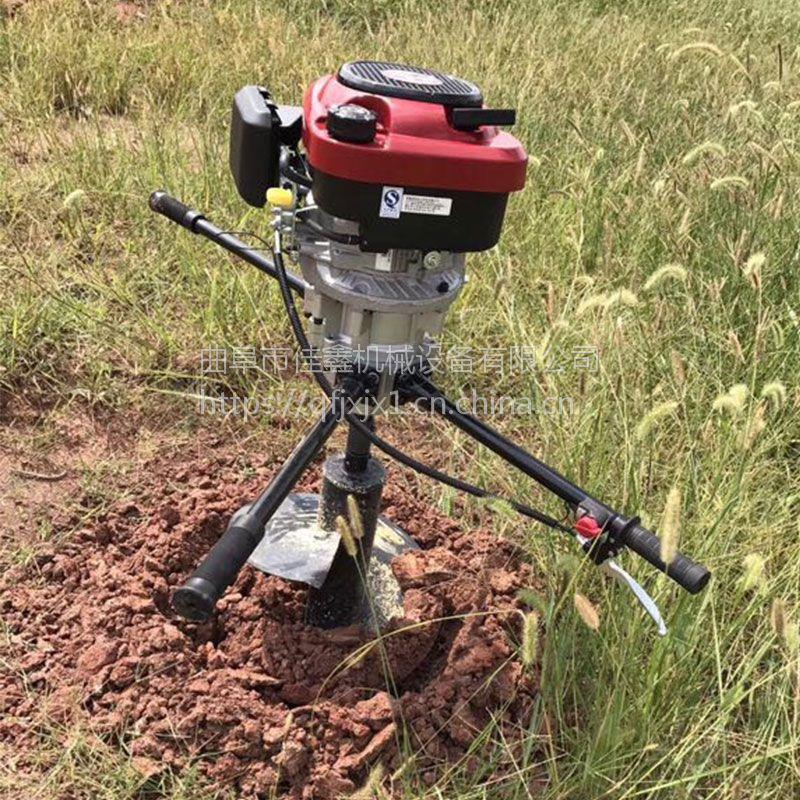 佳鑫立柱打洞挖坑机厂家 新款电动手提钻地机 佳鑫打坑机