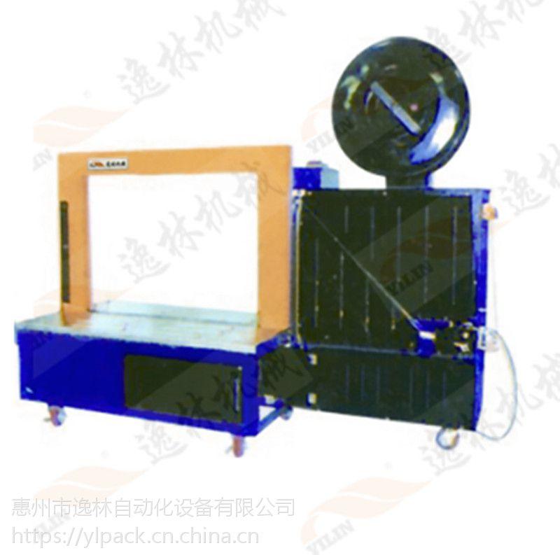 惠州惠阳全自动打包机 陈江半自动纸箱打带机 淡水PP带纸箱打包机