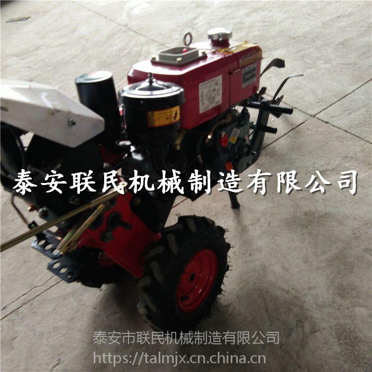 泰安联民供应 小型柴油犁地机 农用松土耕地机 自产自销