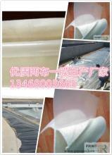 http://himg.china.cn/0/4_903_239908_159_220.jpg