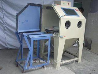 佛山打砂机 模具手动喷砂机 改变粗糙度、杂质