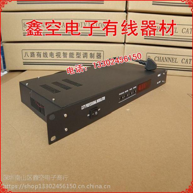沃克VM-860P单路邻频广播级调制器 沃克网络中频模拟信号RF调制器