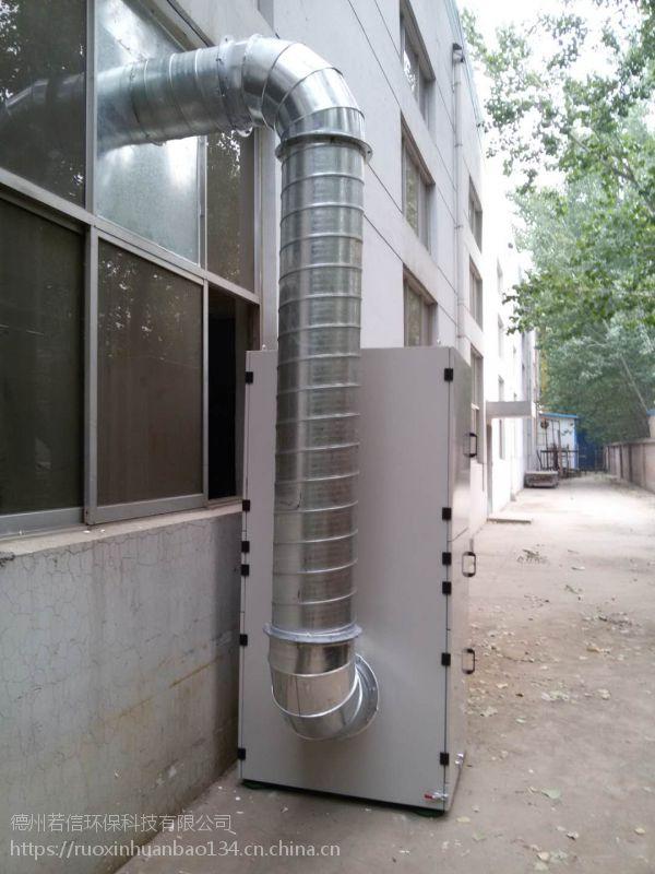 德州若信环保供应家具喷漆房烤漆房水帘喷漆房无泵水幕UV光解废气处理设备