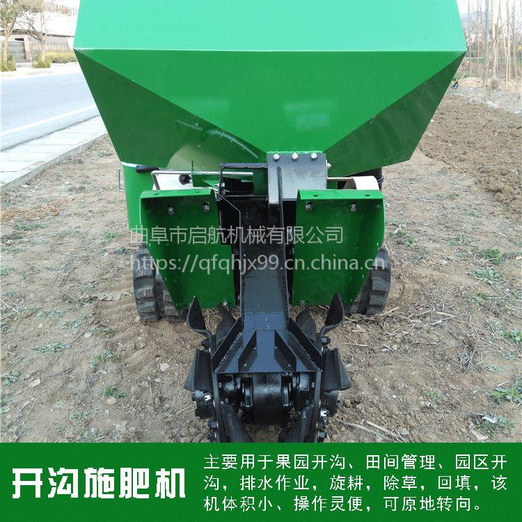 履带式锄草机 启航除草回填机 桔园开沟施肥机哪里有卖