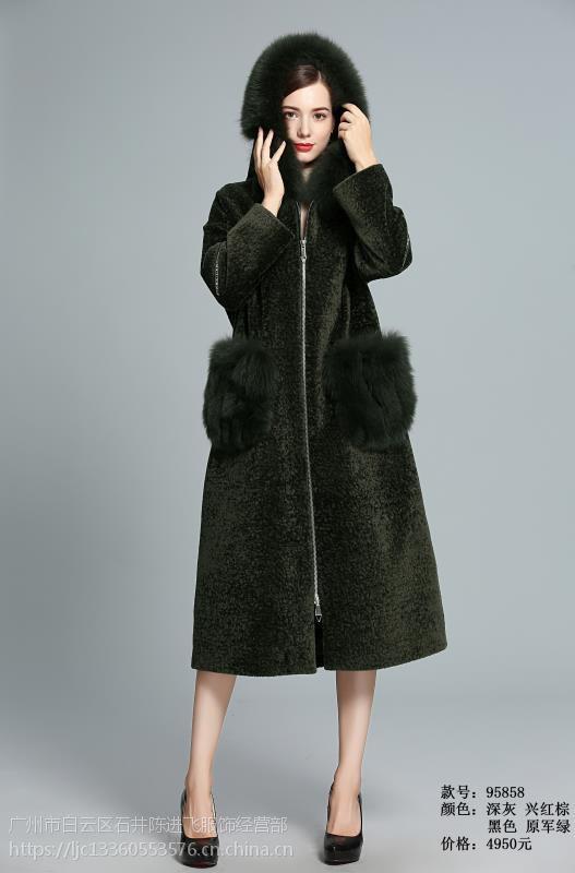 羊剪绒大衣怎么保养 品牌折扣女装一手货源
